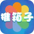 大龙推箱子游戏安卓手机版下载 v1.0
