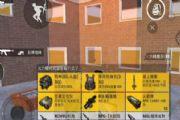 和平精英超级武器箱里都有哪些武器?火力对决超级武器箱内容介绍[多图]