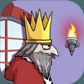 我要當國王手機正版安卓游戲直接下載 v1.0.1
