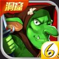 6KW魔物洞窟正版手游官方网站下载 v1.0.0