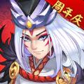 星期六魔王2019周年庆更新下载 V1.7.1