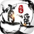 逍遥剑客游戏官方网站下载最新版 v50.6.0
