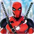 超級死侍之戰游戲最新安卓版下載 v15