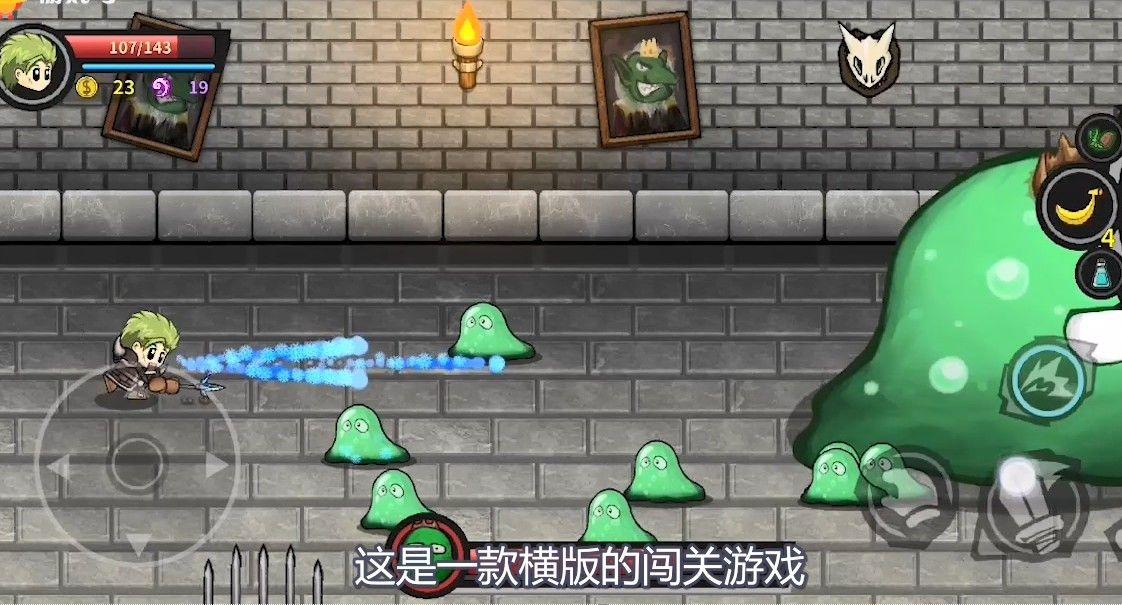 失落城堡:无限地牢冒险,武器装备决定职业,没有永久的[视频][多图]图片2