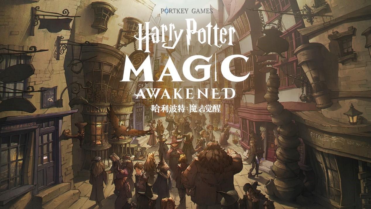 华纳兄弟与网易合作 卡牌手游《哈利波特:魔法觉醒》公开[多图]
