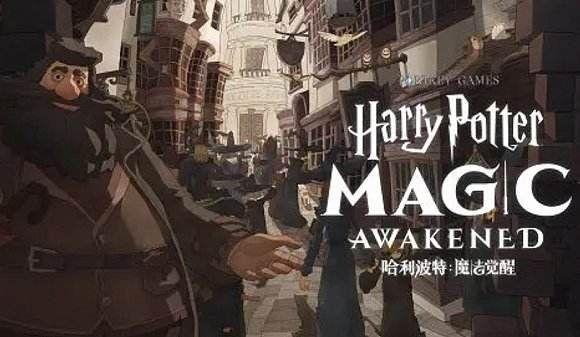 哈利波特魔法觉醒手游魔杖特征介绍:全魔杖杖芯代表巫师含义汇总