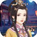 娘娘吉祥游戏官方网站下载正版 v1.0