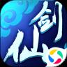 神武之仙劍奇俠手游官方網站下載安卓版 v0.1.15561