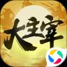 至尊大主宰HD手游官網最新版下載 v2.3.3