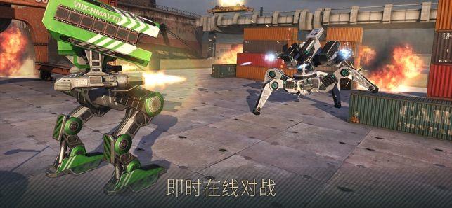 機甲戰隊游戲官方網站下載最新版圖片3