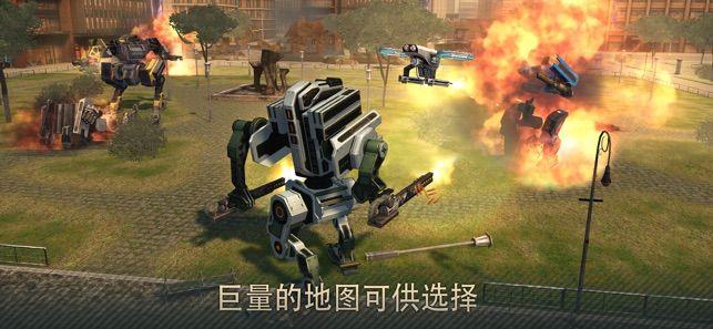 機甲戰隊游戲官方網站下載最新版圖片2