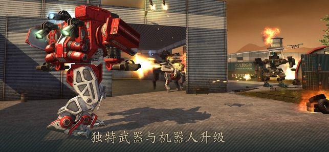 機甲戰隊游戲官方網站下載最新版圖片1