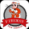 消防作战APP