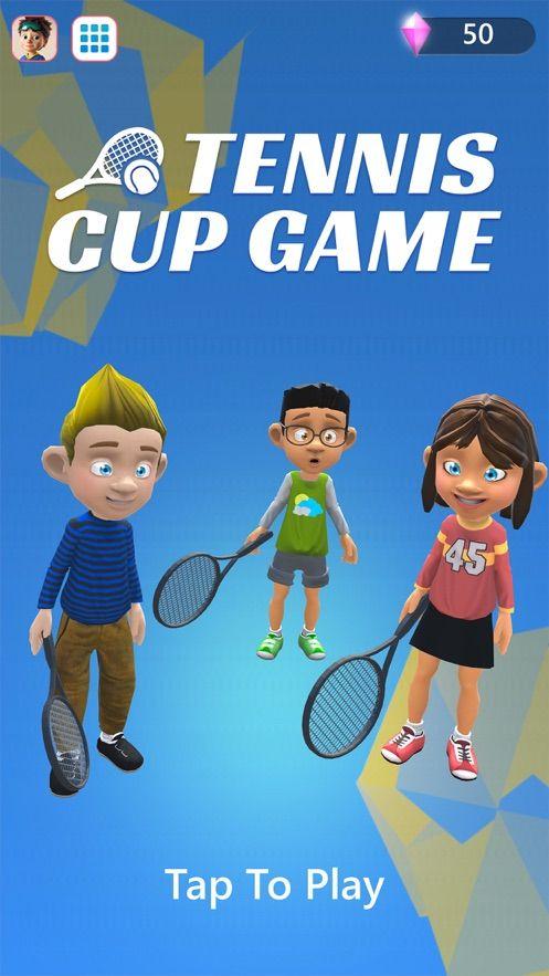 網球杯比賽游戲官網最新版下載圖片2