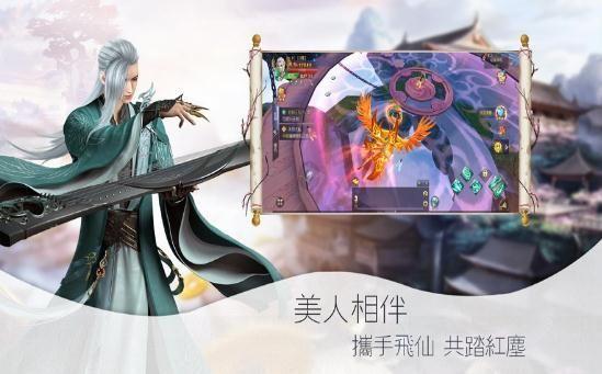 神都情俠傳手游官方網站下載最新版圖片3