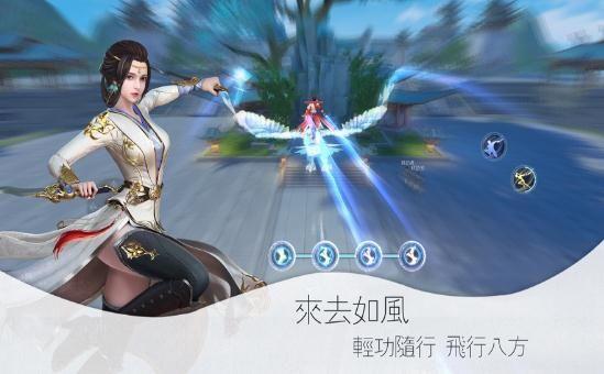 神都情俠傳手游官方網站下載最新版圖片1