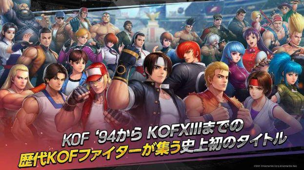 拳皇All Star游戲官方網站下載正版圖片2