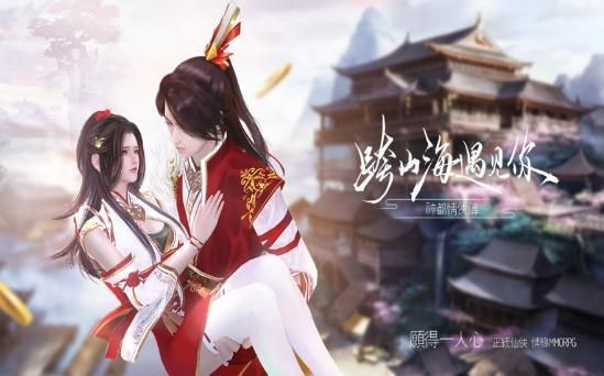 神都情俠傳手游官方網站下載最新版圖片2