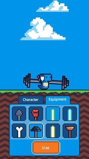 有趣的锤子游戏最新安卓版图片4