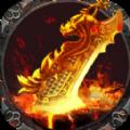 合击霸业正版手游官方网站下载 v1.1.3