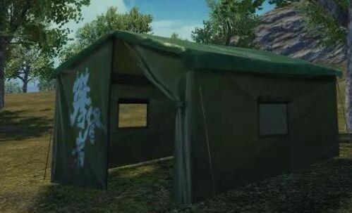 和平精英帳篷找不到怎么辦?帳篷怎么刷新?帳篷位置分布匯總[視頻][多圖]圖片2