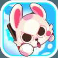 暴走兔子手机游戏最新版下载 v1.1.1