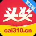 腾讯时时彩官网app