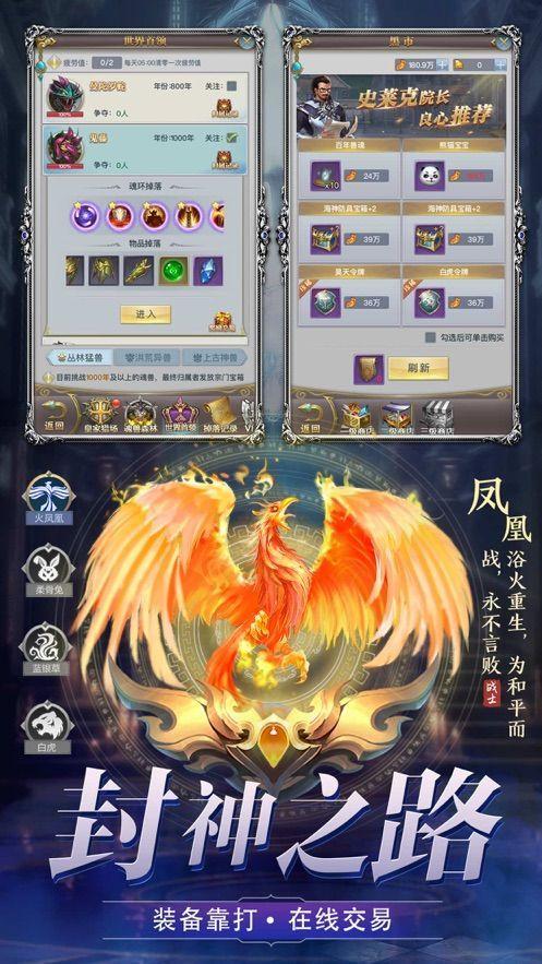 斗帝武魂手游官网最新版下载图片1