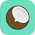 椰子说APP苹果最新版下载 v1.0.4