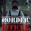边境检察官游戏安卓手机版 v1.0