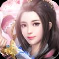 纵剑仙界之逆天仙尊手游官方网站下载最新版 v1.0.623