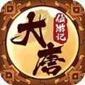 大唐仙游记手游安卓官网版 v1.0