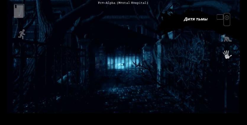 精神病院6恶魔之子破解版无限提示版图片3