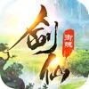 御魂剑仙手游官网最新版下载 v1.0