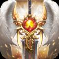 魔龙之剑单机版满v高爆版下载 v1.0