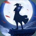 无量剑主手游官方最新版下载 v1.0
