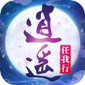 逍遥任我行手游官方网站下载安卓版 v1.0