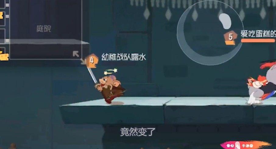 猫和老鼠:剑菲现在竟然自带剑气特效?貌似很过瘾的样子啊!有趣图片2