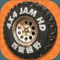 四驱越野安卓版游戏下载 v1.0.1