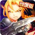 钢铁之心手游安卓官网版 v1.0.0