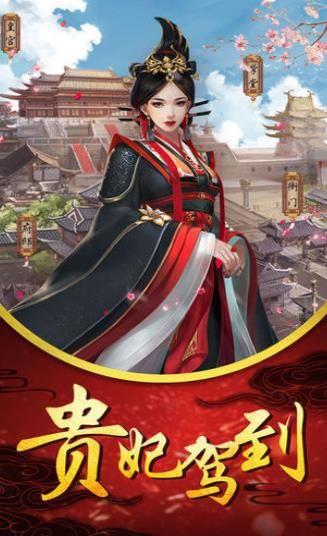 纯元皇后传手游官网版下载图片1