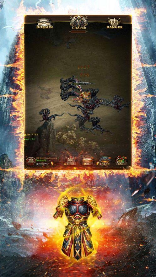 血月龙城手游官方正版下载图片2