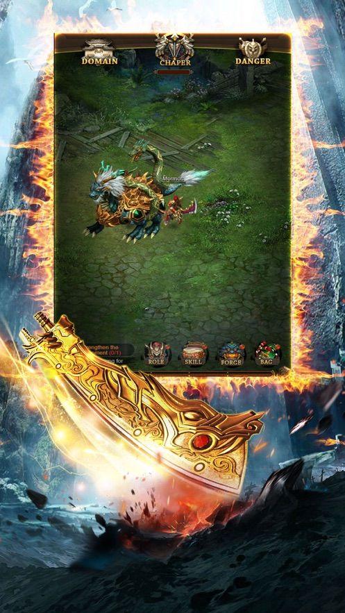 血月龙城手游官方正版下载图片4