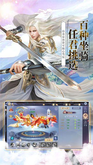 此处有妖气手游官网最新版下载图片2