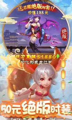 元气萌宠手游官方正版图片4