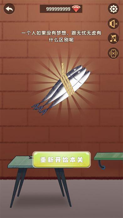 抖音咸鱼的100种死法游戏最新版下载图片1