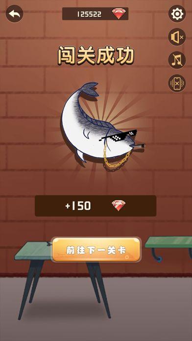 抖音咸鱼的100种死法游戏最新版下载图片3