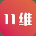 11维APP空间交友软件下载 v1.0