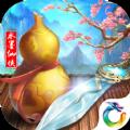 梦回仙域水墨仙侠手游官网版下载最新版 v1.0