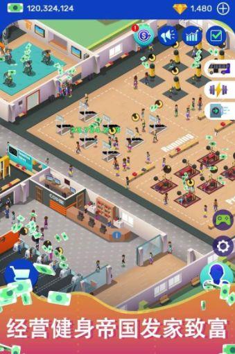 健身房之星游戏官方版下载图片1